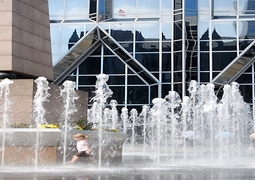 PPG Plaza Water Feature